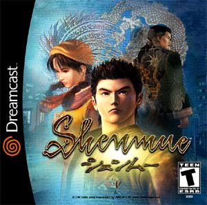 ¿Cual es el mejor juego al que has jugado? Shenmue-cover
