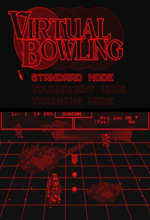 Virtual Bowling and Gundam Screenshot
