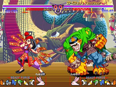 The Best Undiscovered 2D Fighting Games - RetroGaming with Racketboy