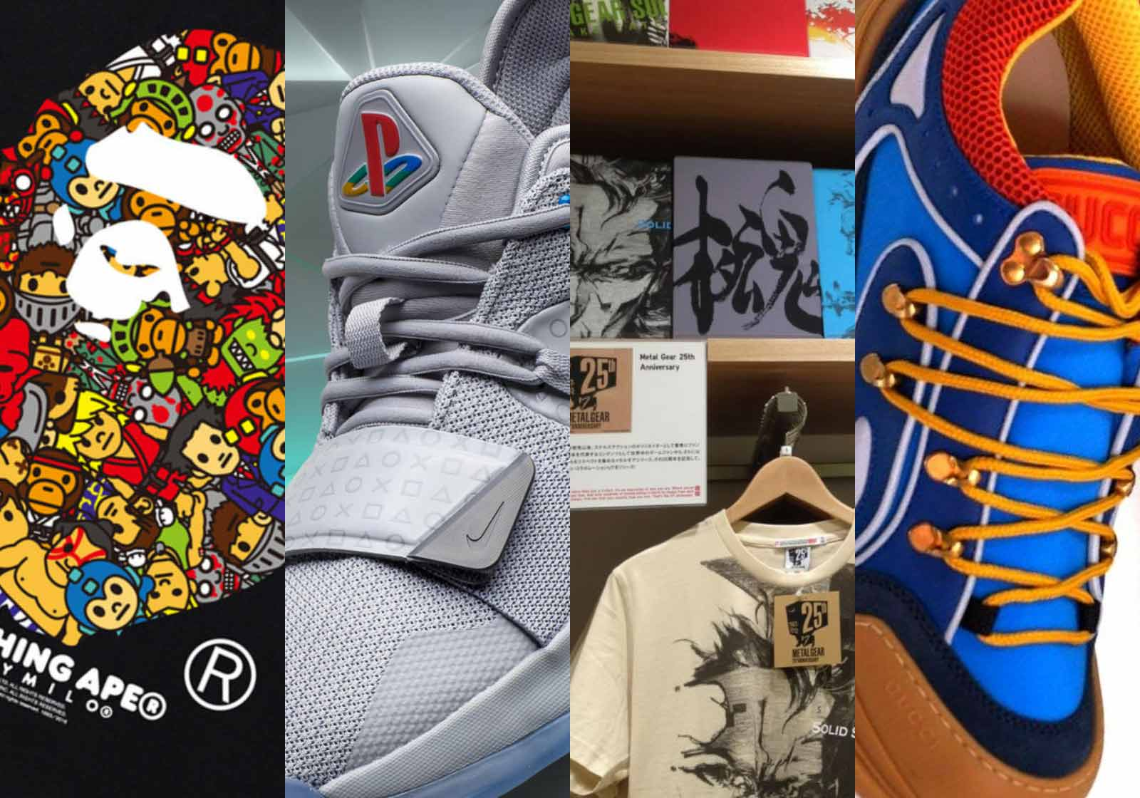 Retrogaming Meets Street Wear / Fashion: A Quick Look