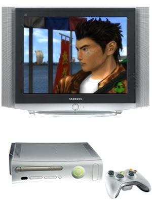XBox 360 Backwards Compatibility Updated - Shenmue II